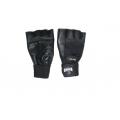 Перчатки для фитнеса Kango WGL