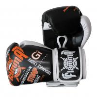 Перчатки для бокса FLAMMA HOOK 10