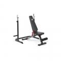 Скамья тренировочная с рамой для приседаний ADBE-10345 Adidas