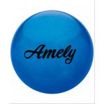 Мяч для художественной гимнастики AGB-102, 15 см