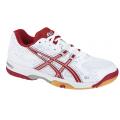 Кроссовки волейбольные ASICS B257N 0125 GEL-ROCKET 6