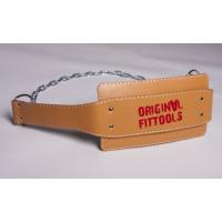 Ремень для подвешивания отягощений к поясу кожаный (винилискожа) FT-L-DPBLT
