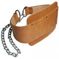 Ремень для подвешивания отягощений к поясу кожаный MA330