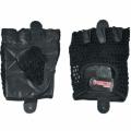 Перчатки атлетические GRIZZLY Exercise & Sport 8733-04
