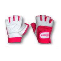 Перчатки атлетические GRIZZLY Weigthlifting & Exercise 8748-62