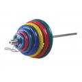 Штанга в сборе ULTIMATE Цветные диски, Гриф 2,2 м