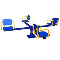 Карусель с сидениями