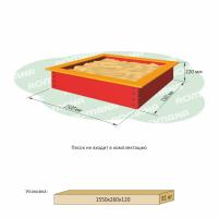 РОМАНА песочница Сафари - Romana 109.01.02