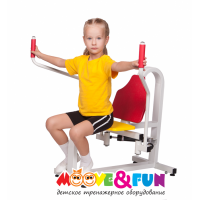 Детский тренажер Баттерфляй MF-E05