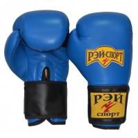 Перчатки боксёрские иск.кожа ХУК Рей Спорт