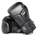 Универсальные тренировочные перчатки Ultimatum Boxing Reload Black G 3.0