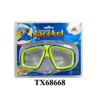 Купить маску для подводного плавания (снокрелинга) в интернет магазине Sportaim