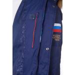 Куртка пуховая FORWARD мужской (Синий/Голубой)
