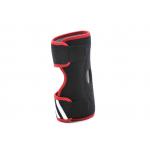 Фиксатор для колена регулируемый ADSU-12222