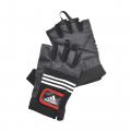 Перчатки тяжелоатлетические Adidas Leather Lifting Glove