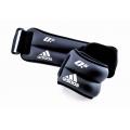 Утяжелители на запястья/лодыжки Adidas (2шт х 0.5 кг)