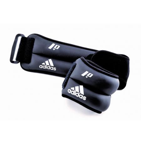 Утяжелители на запястья/лодыжки Adidas (2шт х 1кг)
