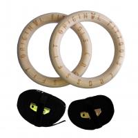 Кольца гимнастические 23,5 см Fittools