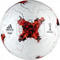 Футбольный мяч люб ADIDAS Krasava Glider р. 4