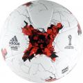 Футбольный мяч матч ADIDAS Krasava Top Training р. 4