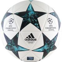 Футбольный мяч люб ADIDAS Finale 17 Capitano р. 4