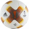 Футбольный мяч проф ADIDAS UEL OMB р. 5