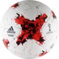 Футбольный мяч проф Adidas Krasava OMB р. 5