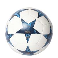 Мяч футб.сувен. ADIDAS Finale 17 Cardiff Mini р. 1