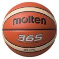 Мяч баскет.трен. MOLTEN р.7