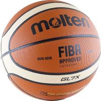 Мяч баскет.проф. MOLTEN р.7