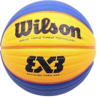 Мяч стритбол. проф. WILSON FIBA3x3 Official р.6