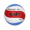 Мяч волейбольный трен. GALA Training Heavy 10 р.5