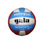 Мяч волейбольный трен. GALA School Foam Colour  р.5