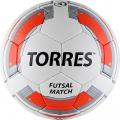 Мяч футзал.матч TORRES Futsal Match р.4