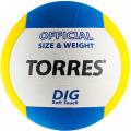 Мяч волейбольный любительский TORRES Dig р.5