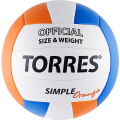 Мяч волейбольный любительский TORRES Simple Orange р.5