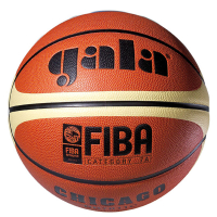 Мяч баскетбольный Gala CHICAGO 7