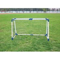 Профессиональные футбольные ворота из стали PROXIMA JC-5153