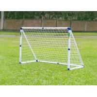 Футбольные ворота из пластика PROXIMA