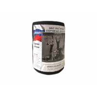 Бинт эластичный спортивный (CROSSFIT) с застёжкой велкро