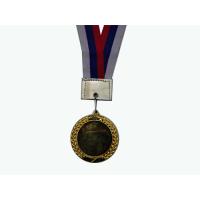 Медаль без жетона В-6.5-3 Sprinter