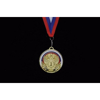 Медаль наградная с лентой, d - 65мм 5201-6 Sprinter