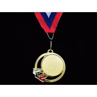 Медаль наградная с лентой, d - 50 мм 5201-22 РАДОЛЬ Sprinter