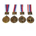 Медаль с лентой Sprinter