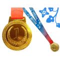 Медаль наградная с лентой МТ851-1 Sprinter