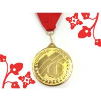 Медаль наградная с лентой за 1 место МТ853-1 Sprinter