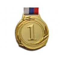 """Медаль с лентой """"Россия""""  Sprinter"""