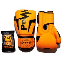 Перчатки боксерские Q116 Sprinter