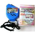 Часы-секундомер Интеграл ЧСЭ-01 Sprinter