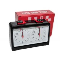 Часы шахматные кварцевые 9906 Sprinter